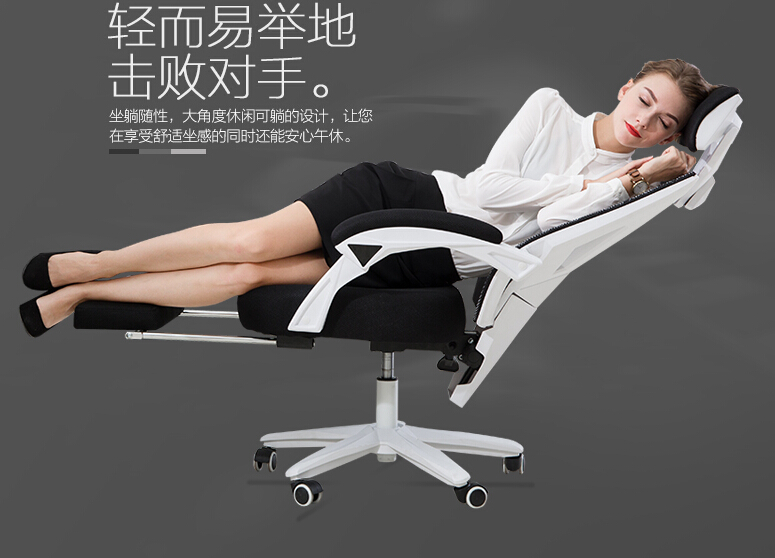 Computer chair. Net cloth seats. Home office chair free shipping computer chair net cloth chair swivel chair home office