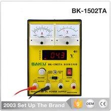 BK-1502TA DC regulated power supply ammeter, digital display 15V 2A adjustable