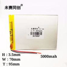357095/5000mah3.7v lithium ion battery 8-inch Tablet Computer 307090 3570907-inch Universal