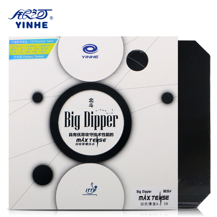 YINHE Galaxy BIG DIPPER (Sticky, Forehand Attack & Control) Table Tennis Rubber With Sponge Pips-in Ping Pong Tenis De Mesa