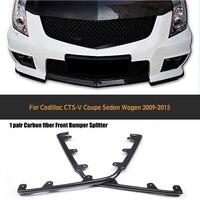 탄소 섬유 프론트 센터 립 사이드 스플리터 스포일러 플랩 Chin Bumper Protector For Cadillac CTS V 2009 - 2015 Non Vsport