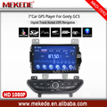 free shipping car multimedia player for geely gc5 with 7inch touch screen free 8g map card support Navitel map navigator