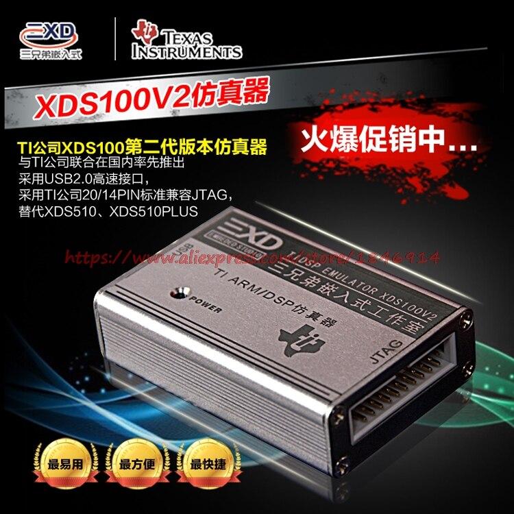 XDS100V2 XDS100 DSP emulador de descarga programador supera con creces XDS510