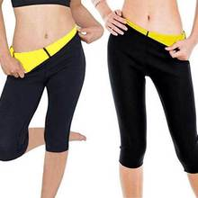 Women Hot Shaper Pants Thermo Neoprene Slimming Sweat Sauna Trainer Pant Elastic New