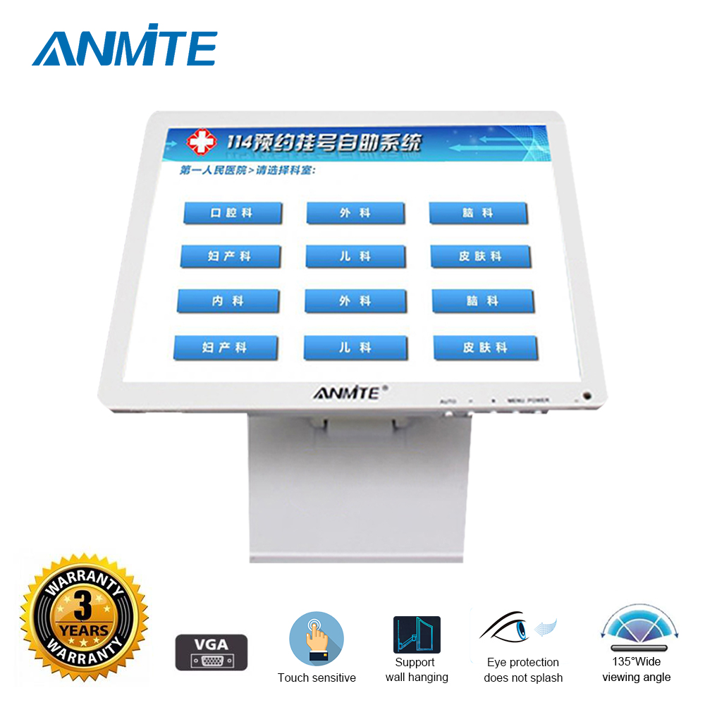 """Image 2 - Anmite 15"""" Touch TFT Lcd Monitor Pc Capacitive/Resistive Touch Screen LED Display Touch for Pos Terminal Industrial use monitors-in LCD Monitors from Computer & Office"""