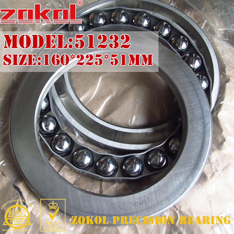 ZOKOL bearing 51232 Thrust Ball Bearing  8232 160*225*51mmZOKOL bearing 51232 Thrust Ball Bearing  8232 160*225*51mm
