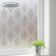 45cm wide and no glue frosted window film without electrostatic stickers bathroom toilet balcony sliding sash glasssticker