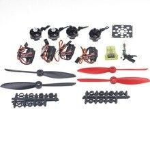 F12065-Q 4-Axis DIY Drone Accessories Kit KV2300 Brushless Motor 12A ESC Straight Pin Flight Control FC6x4.5 Propeller