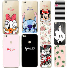 For Huawei P8 Lite Case Huawei P9Lite Mini Silicone Soft Cover For Huawei P9 Lite Y3 Y5 2017 Y5 II Cover Coque Bumper Phone Case(China)