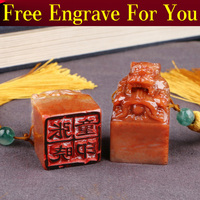 Chinese Stamper Seal Stone for Painting Calligraphy Name Stamp Signet Free Engrave a Seal for You Artist Art Set