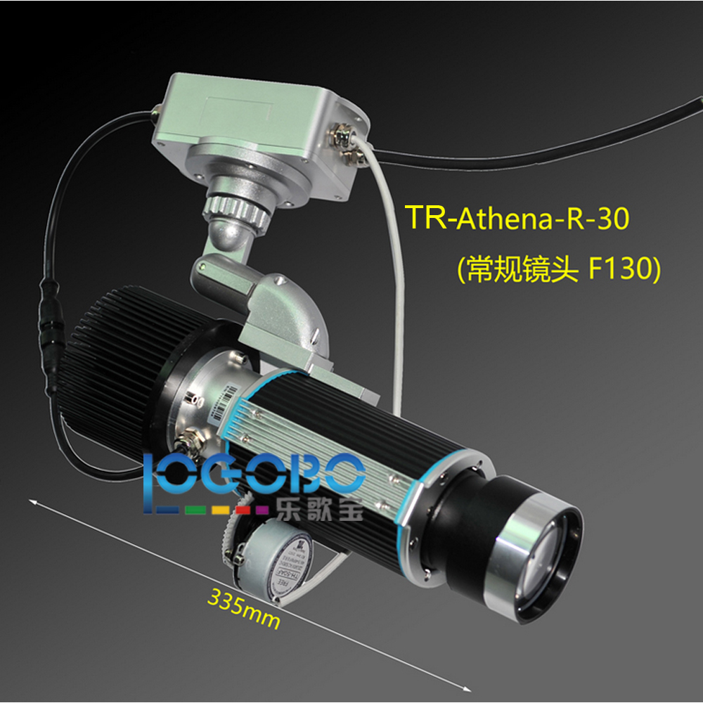 New Logo Gobo projector light TR-Athena-R30(LED)-1