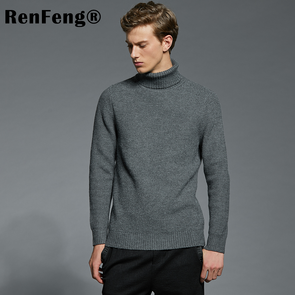 Winter Men Turtleneck Sweater Plus Size Male Casual Loose Long Sleeve Warm Sweater Korean Mens Pullover Winter Cable Knitted (13)