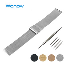 Stainless Steel Watch Band 22mm for Samsung Gear S3 Classic / Frontier Hook Buckle Strap Replacement Wrist Belt Bracelet + Tool