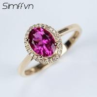 Simffvn Vintage 18K White Gold 1 00CT Brazil Natural Tourmaline Rings For Women Engagement Ring Gemstone