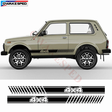 Racing Car Door Side Skirt Sticker For LADA NIVA 4X4 OFF ROAD Styling Sport Stripes Auto Body Customized Decals Both Side 1 set