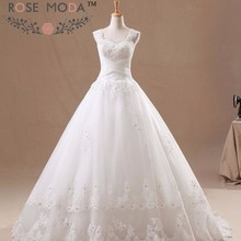 Rose Moda Cap Sleeves Full A Line Wedding Dress Pearl