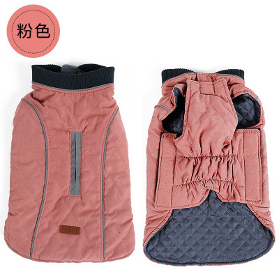 DogLemi Dog Coats Jackets Retro Design Cozy Winter Dog Pet Jacket vest Warm Pet Outfit Clothes 6 colors dropship JUN7
