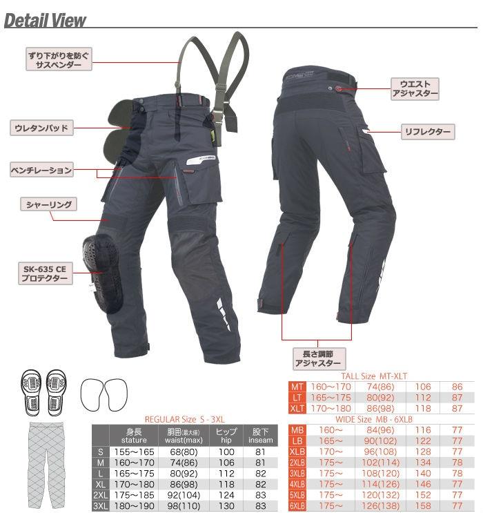 Komine PK-914 winter pants Germania 14