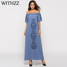 WITHZZ Women s Middle Eastern Muslim Dress Round Neck One-Shoulder Pleated  Striped Short Sleeve Dresses f792f4644687