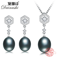 Dainashi Polygon 925 sterling silver 100% original black pearl sets with drop earrings and pendants for weddings gifts