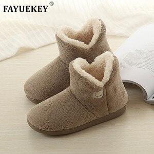 Image 1 - FAYUEKEY 새로운 겨울 패션 홈 여성 코튼 플러시 가짜 모피 두꺼운 따뜻한 구두 실내 층 야외 여성 플랫 신발