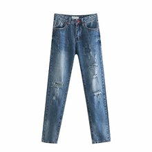Slim Pencil Washed Pants Vintage Jeans Womens Full Length Distressed Casual Loose Cowboy Straight Harem