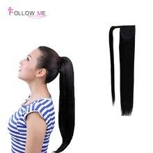Brazilian Virgin Hair Ponytail Human Hair Straight Drawstring Ponytail Human Hair 100% Real Human Hair Extension Ponytail