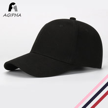 Gorra de béisbol de algodón sólido para las señoras hombres Fitness  Snapback Unisex sombrero del papá 2a7ffe180e9
