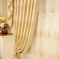 Европейские золотые королевские роскошные занавески для оконных штор для спальни для гостиной Элегантные занавески Шторы