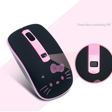 3339fdaad Wireless Mouse Cute Hello Kitty Ultra Thin Computer Mice 1600DPI USB Optical  Gaming Mause For PC