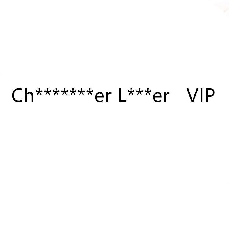 Tresdin VIP