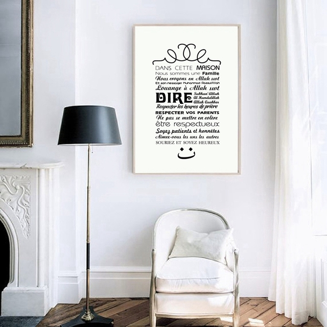 French Version Islamic House Rules Wall Art Canvas Painting Home Decor ,  Allah Islam Quran Prints
