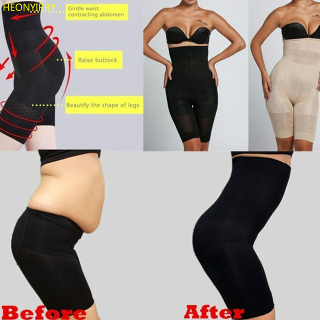 e07661dcad Sexy Women Beauty Slimming Shapewear Fat Burning Shape Bodysuit Pants Slimming  Wraps High Waist Face Slimming Pants Shapewear