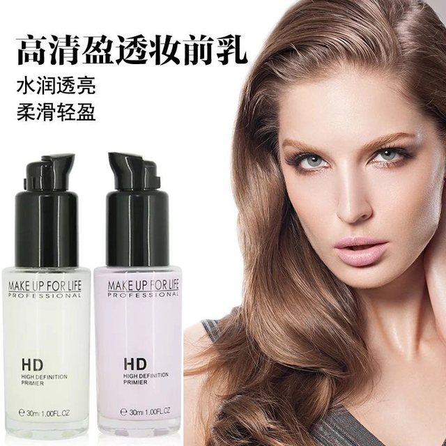 Only the charm show the breast before make-up HD ib makeup moisturizing yan brightens the containment isolation base