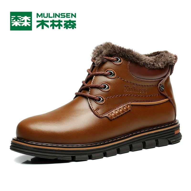 ФОТО Mulinsen Autumn&Winter Men's Sports Hiking Shoes Brown/Black/Blue Sport Shoes inside Plush Wear Non-slip Outdoor Sneaker 260093