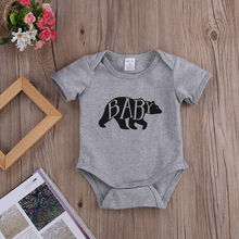Mama Baby Bear Cotton Shirt Rompers