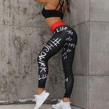 ZOGAA Cross-border Female High Waist Printing Slim women Pants Sports Primer Pencil Dance