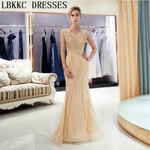 LBKKC DRESSES Mermaid Evening Dresses
