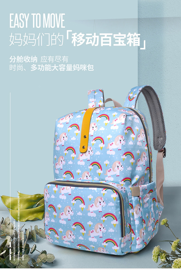 2019 NEW Diaper Bag Mummy Maternity Nappy Bag Women Backpack Nappy Large Capacity Baby Waterproof Travel Shoulder Stroller Bag (7)