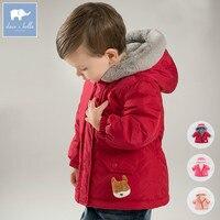 DB7171 dave bella winter baby girls boys down jacket children white duck down padding coat kids hooded outerwear