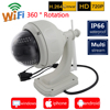 IP Camera HD 720P Outdoor PTZ WiFi Waterproof 4X Zoom Auto Focus P2P Pan Tilt Wireless
