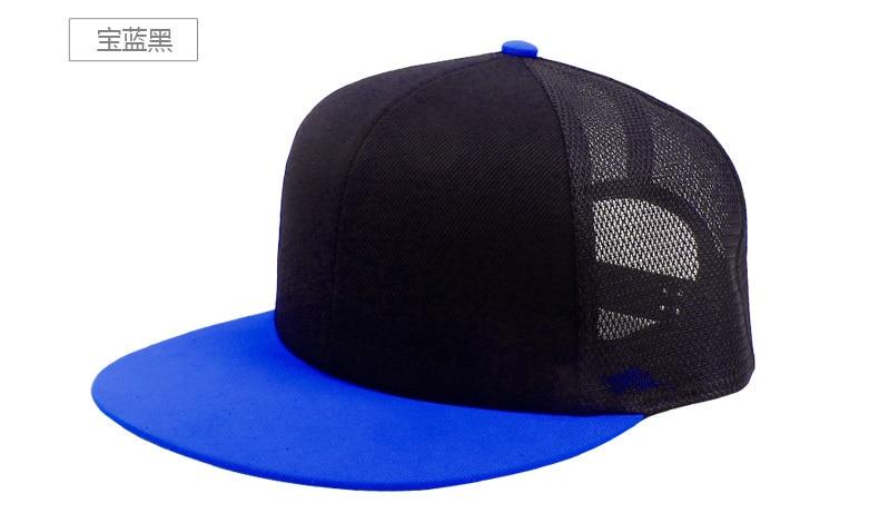 baseball net Hat004-6