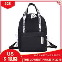 Купить с кэшбэком Menghuo Large Capacity Backpack Women Preppy School Bags for Teenagers Female Nylon Travel Bags Girls Bowknot Backpacks Mochilas