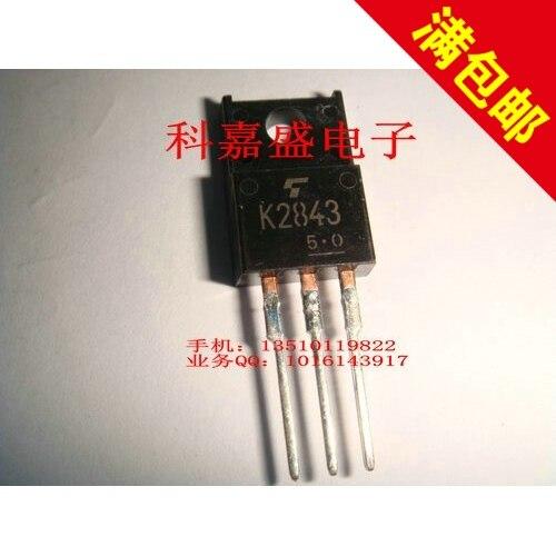 2SK2843 TO220 encapsulation pins New original spot to ensure quality--XLWD2