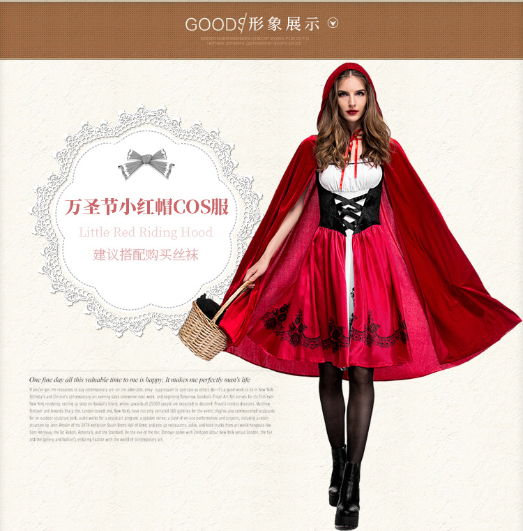 Halloween Sprookjes Kostuum.Us 23 39 10 Off Sprookjes Roodkapje Kostuum Halloween Kostuums Voor Vrouwen Fancy Dress S 2xl In Sprookjes Roodkapje Kostuum Halloween Kostuums Voor
