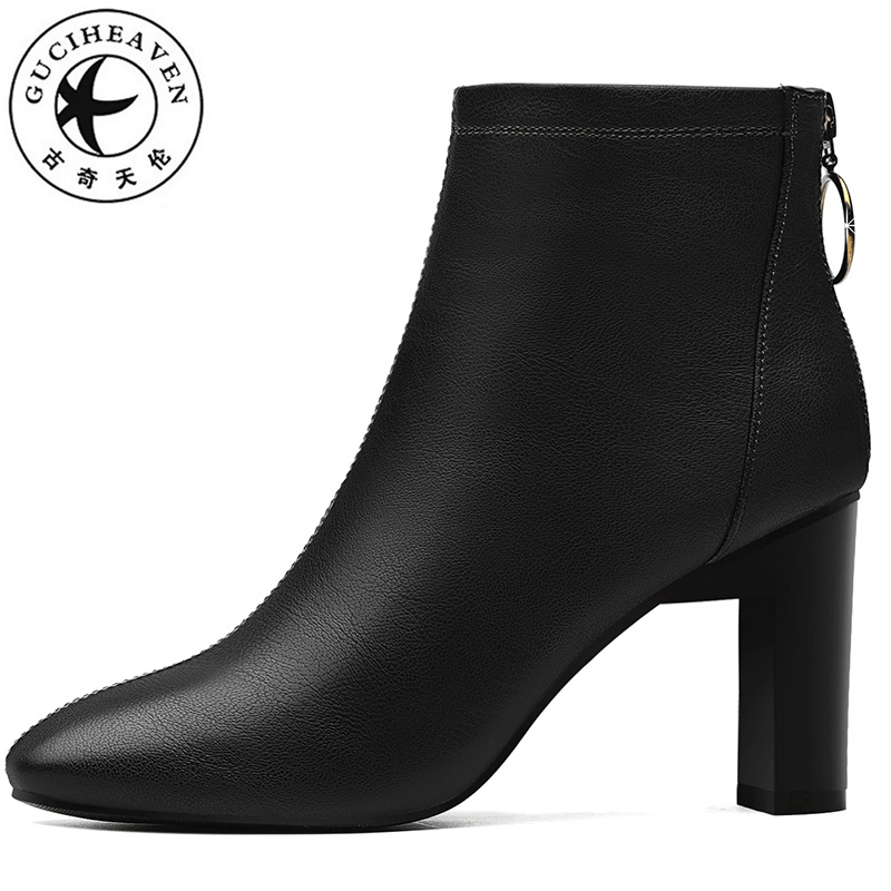 Guciheaven Short Plush Inside Women Ankle Boots High Heels Pumps Winter Business Attire Casual Contracted PU Leather Shoes