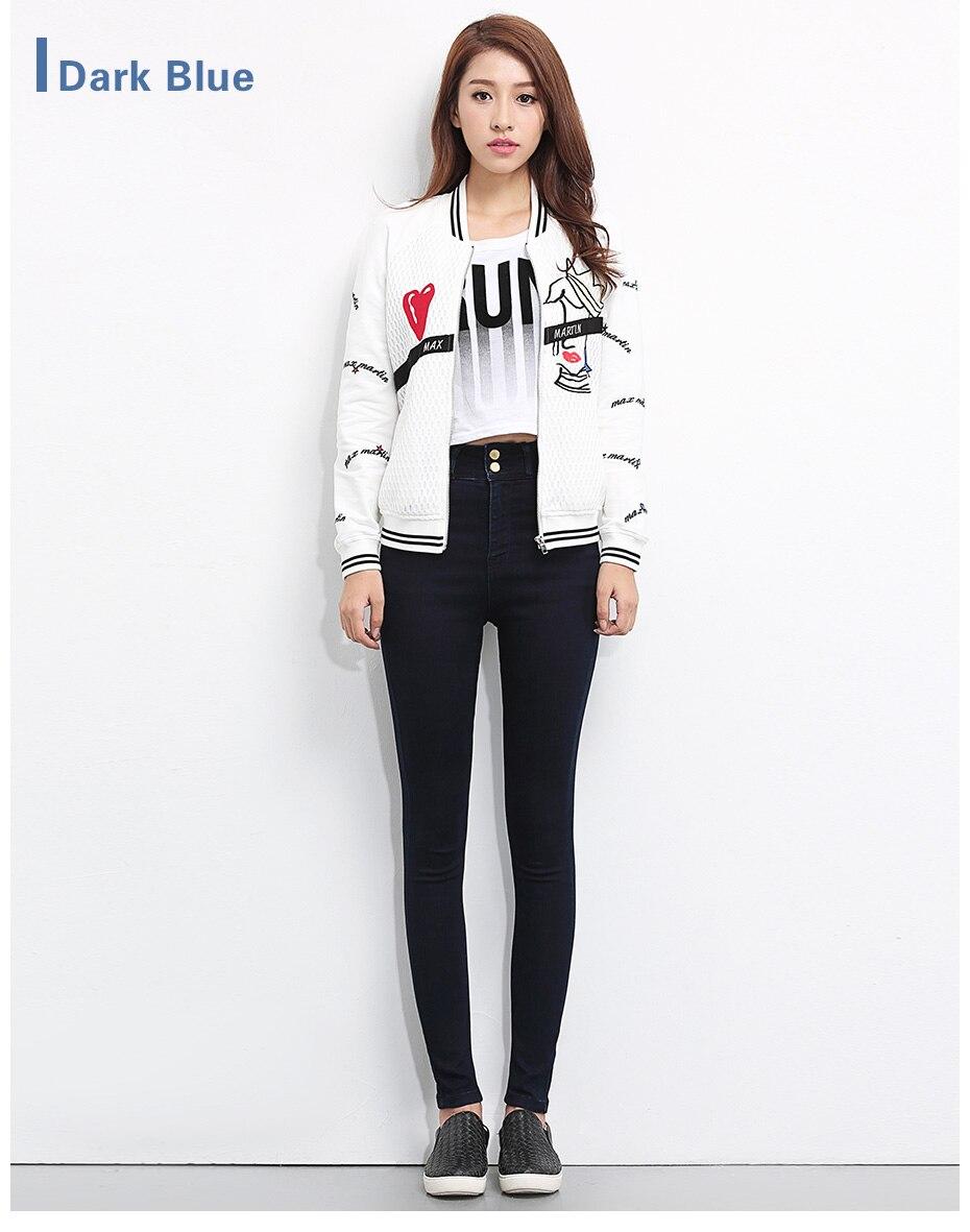 LEIJIJEANS 2020 Plus Size button fly women jeans High Waist black pants women high elastic Skinny pants Stretchy Women trousers 23