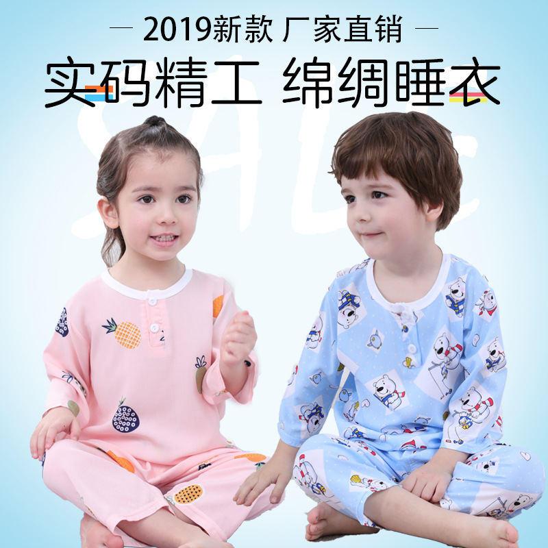 Pajamas Kids 21 Design Pijamas Cotton Nightwear Boys Girls Sleepwear Baby Setschildren Animal Pyjamas