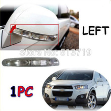 Free shipping for 2006~2011 Chevy Holden Captiva, LED Side Mirror Signal Left 1pc exterior