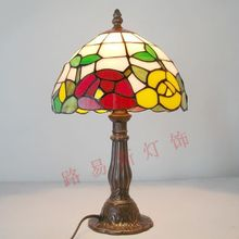 Tulip garden small night table lamp Tiffany lamps children eye glass computer desk bedroom bedside lighting